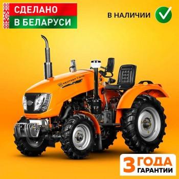 Минитрактор Т-240 PRO
