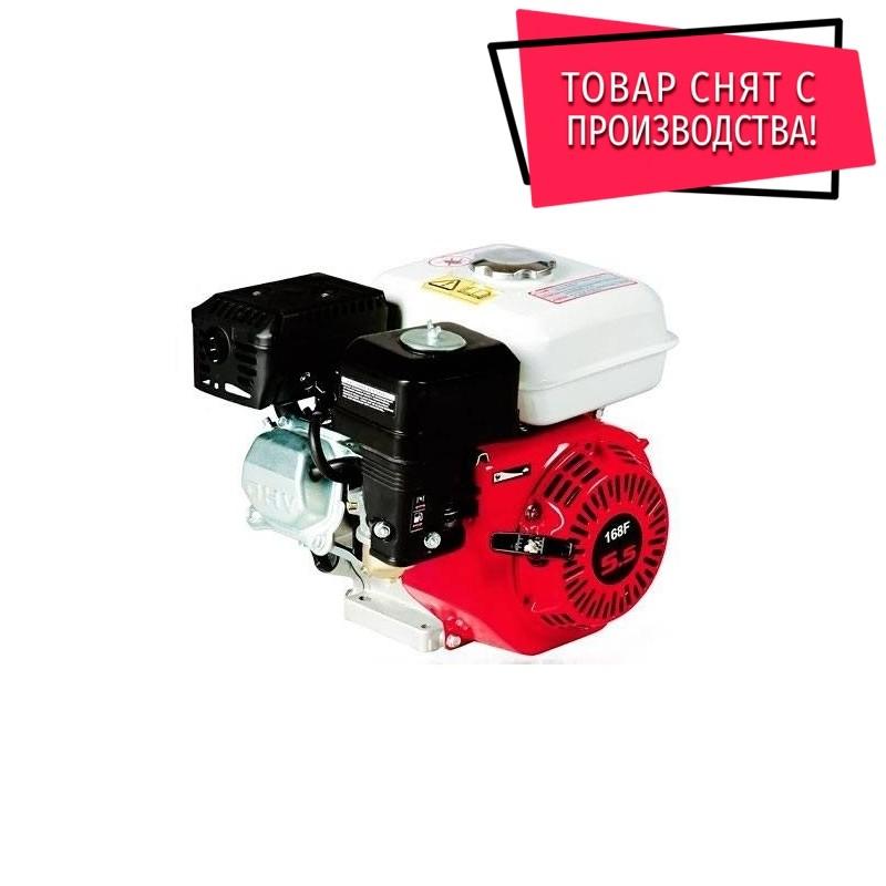 Двигатель для мотоблока Subaru Robin EX21D
