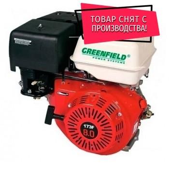 Двигатель GreenField GF 173F