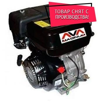 Двигатель MAGNUM LT 177 F