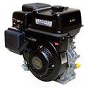 Шатун для двигателя LIFAN 160F