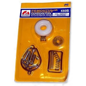Цепь редуктора ПР-15,875-23-2 (50 зв.) для МБ-3
