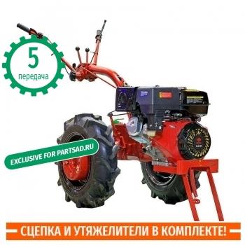 Мотоблок МТЗ Беларус H-09H-02 (сцепка+утяжелители)