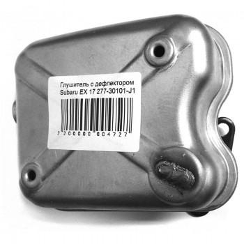 Мембрана (диафрагма) бензонасоса лодочных моторов Ветерок 8, 12