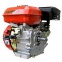 Двигатель Greenfield PRO-4.0HP (GX 120)