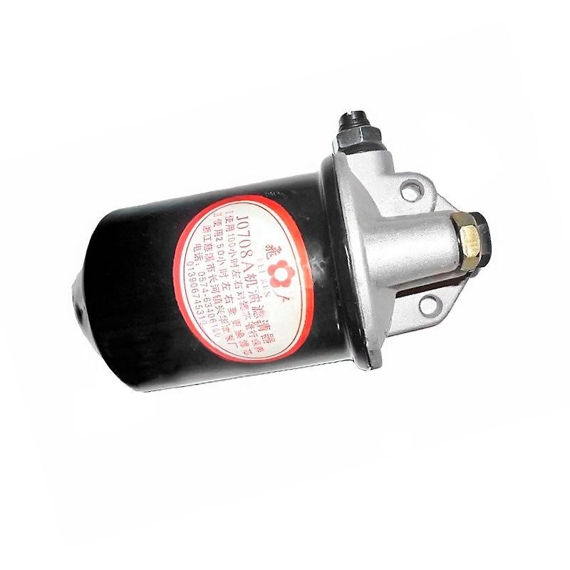 Фильтр масляный в сборе с клапаном Xingtai 120-224
