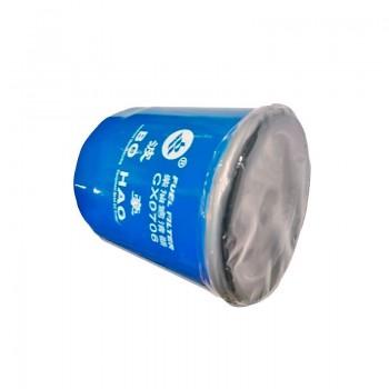 Фильтр топливный (D-14 мм) DongFeng 244, Foton 244
