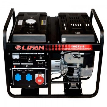 Генератор Lifan 10 GF2-4