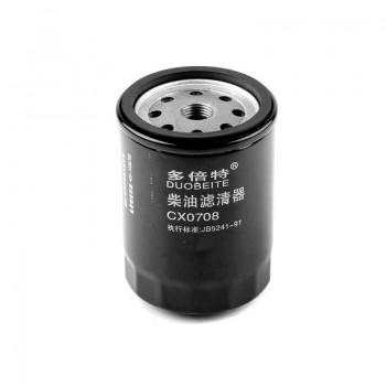 Фильтр топливный (D-14 мм) ДТЗ 454/504 (CX0708 )
