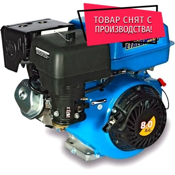 Двигатель ETALON GE173F (8 л.с.)
