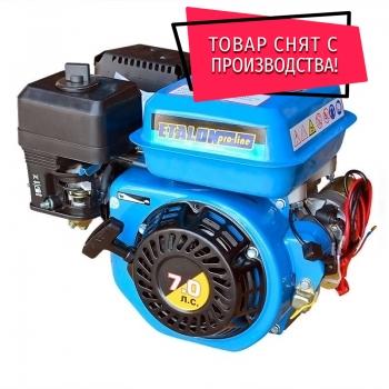 Трос газа с акселератором для МБ Нева / Ока / Крот / Угра