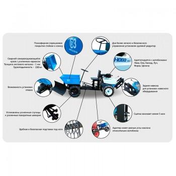 Мотоблок Ока МБ-1Д2М16 LIFAN / HAMMERMAN 9.0с комплектом навесного оборудования