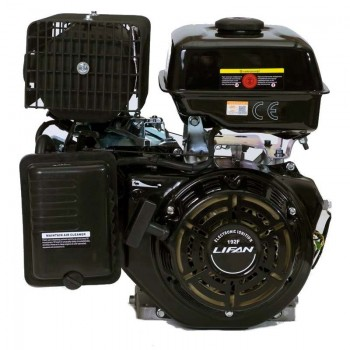 Двигатель 192F-2 D25, 7А