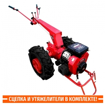 Мотоблок МТЗ Беларус 14БС...