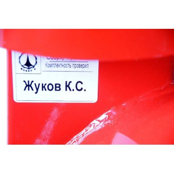 Самоходный cнегоуборщик С65 Б6,5