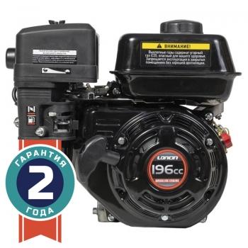 Двигатель Loncin G200F