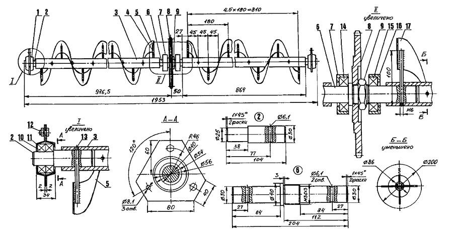 Как сделать по чертежам адаптер своими руками для мотоблока
