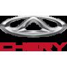 Chery (Китай)
